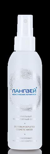 Косметическая вода «Лангвей»