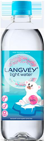 Langvey «Kids»